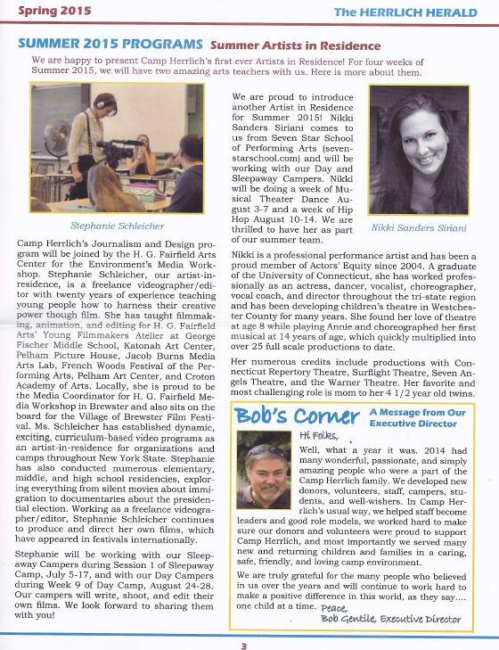 summer 2012 programs summer artists in residence2